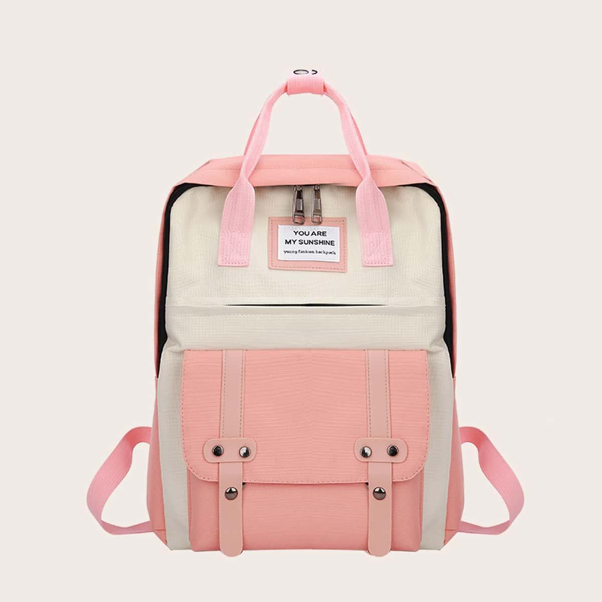 Двухцветная школьная сумка большей емкости