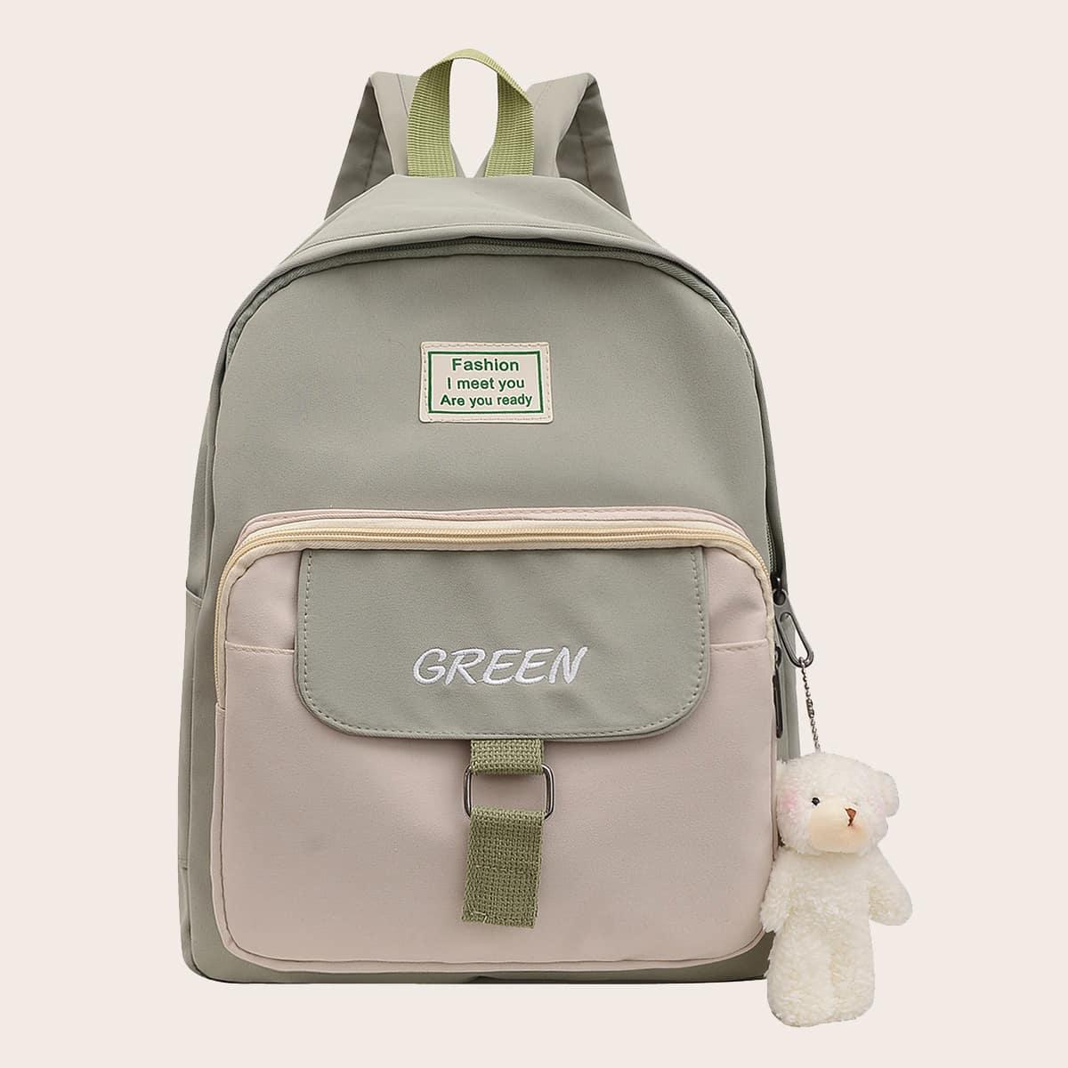 Школьная сумка с карманом и подвеской