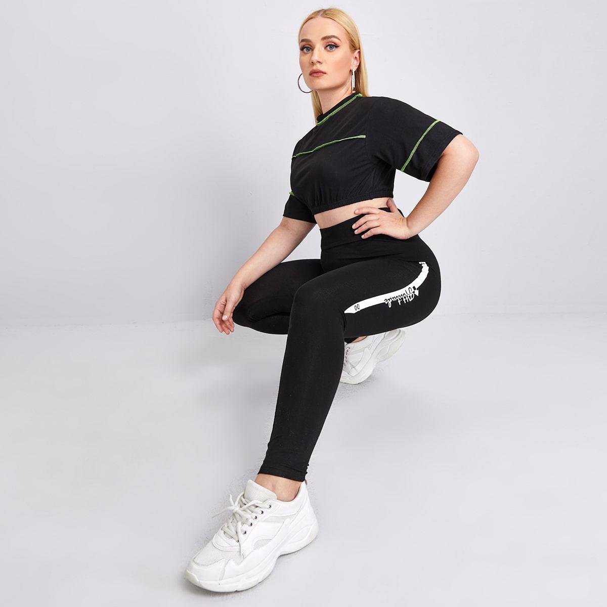 SHEIN Sport Tekst Grote maat: legging