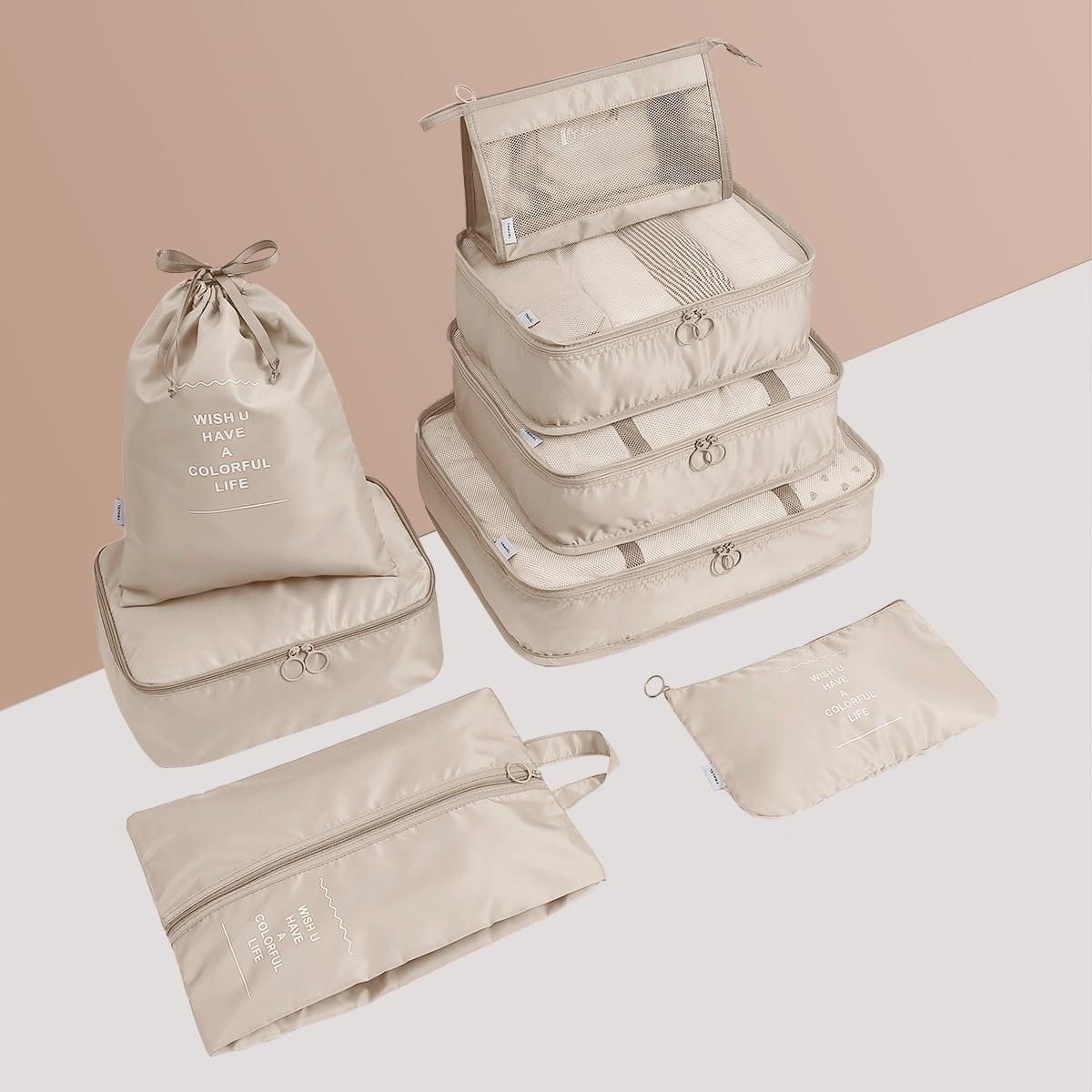8шт набор дорожных сумок для хранения