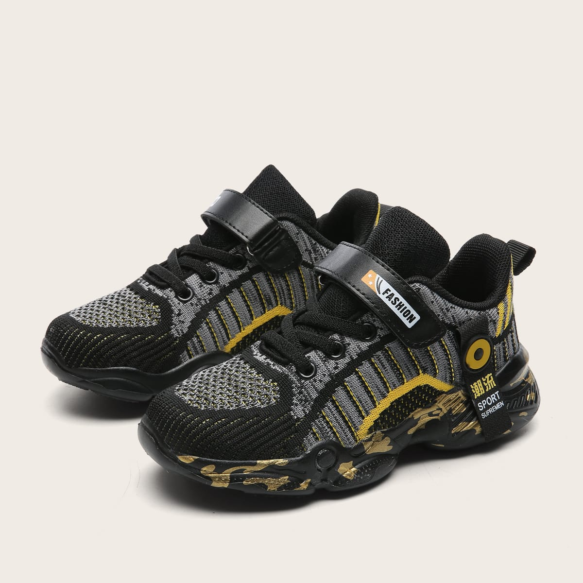 Трикотажные кроссовки с текстовым принтом для мальчиков