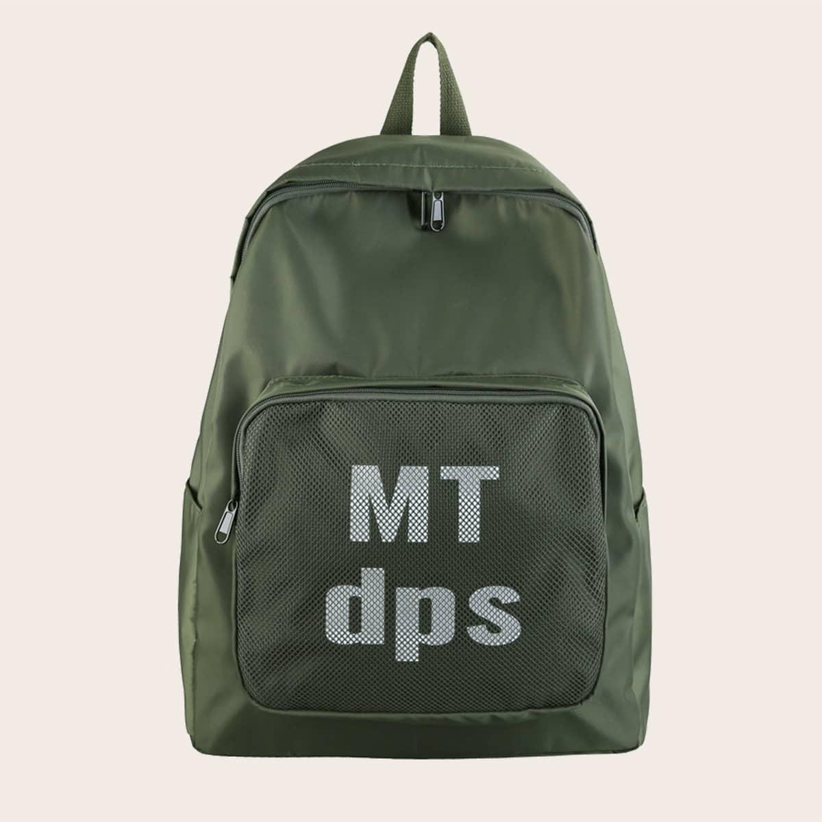 Mesh Panel Letter Graphic Backpack