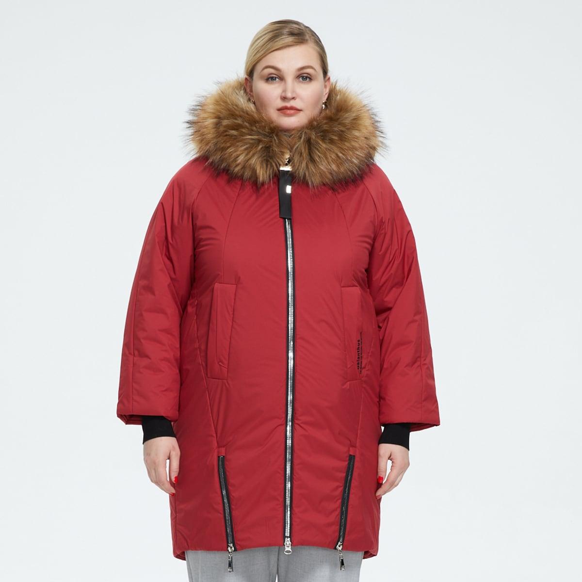 Plus Zip Up Fuzzy Hooded Puffer Coat