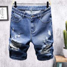 Guys Ripped Pocket Button Fly Denim Shorts