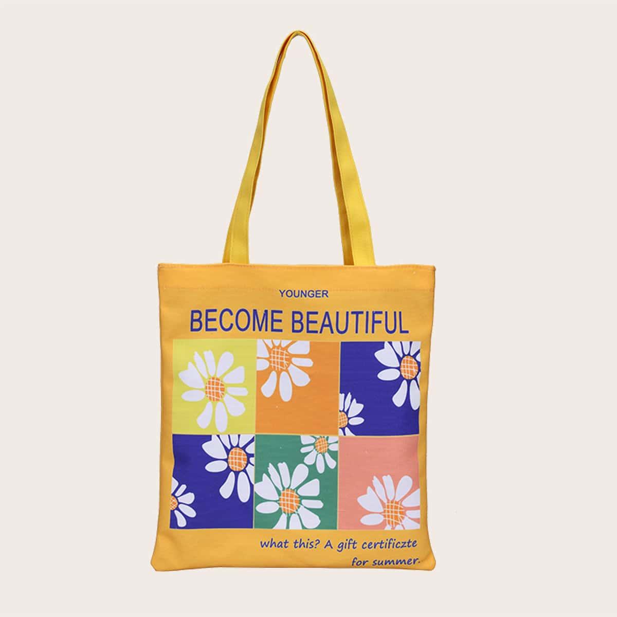 Контрастная сумка-шоппер с цветочным рисунком