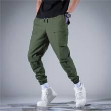 Guys Drawstring Waist Flap Pocket Pants