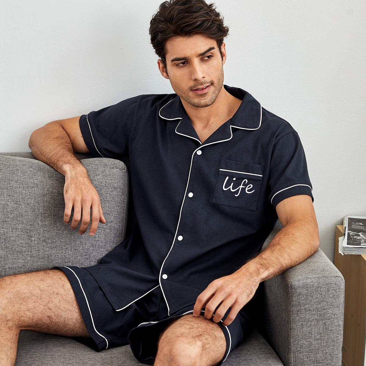 Conjunto de pijama ribete en contraste con estampado de letra