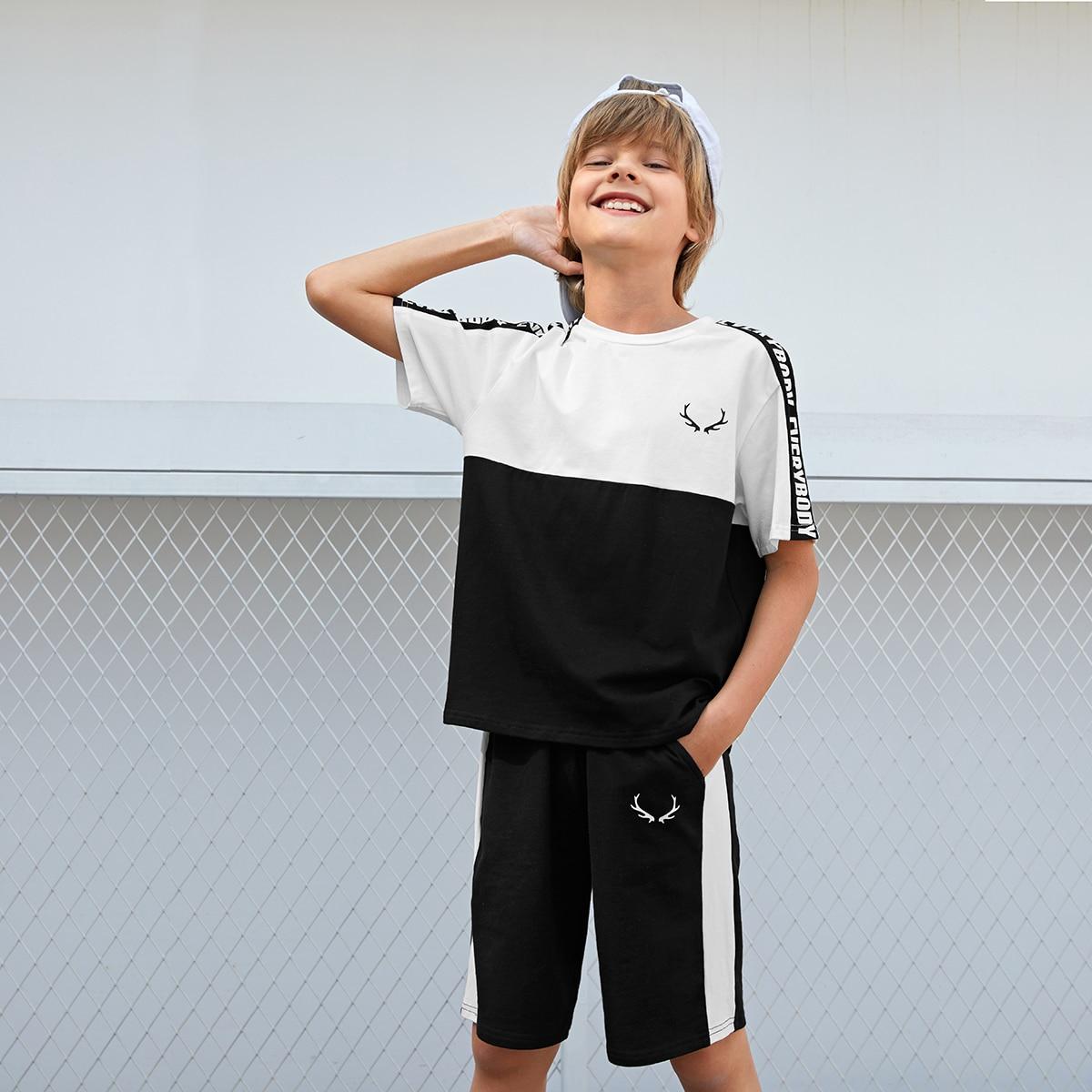 Карман буква Спортивный Комплекты для мальчиков