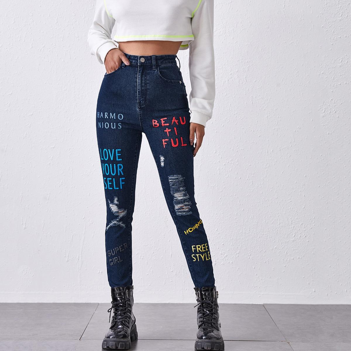 Рваные джинсы с текстовым принтом