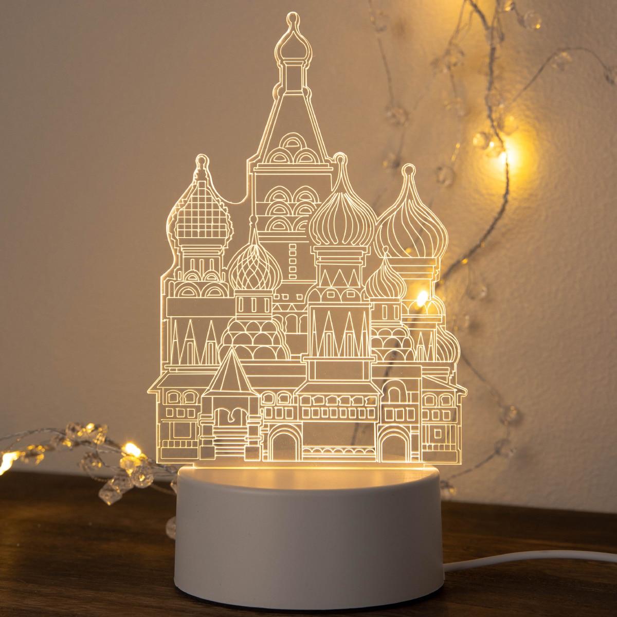 1 Stück 3 Farben veränderbares 3D Schloss Nachtlicht