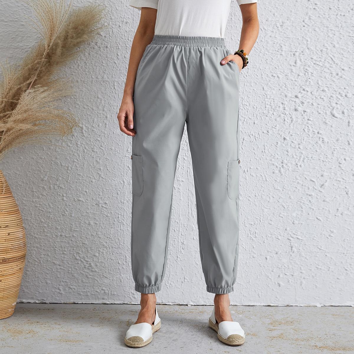 Solid Elastic Waist Pocket Carrot Pants