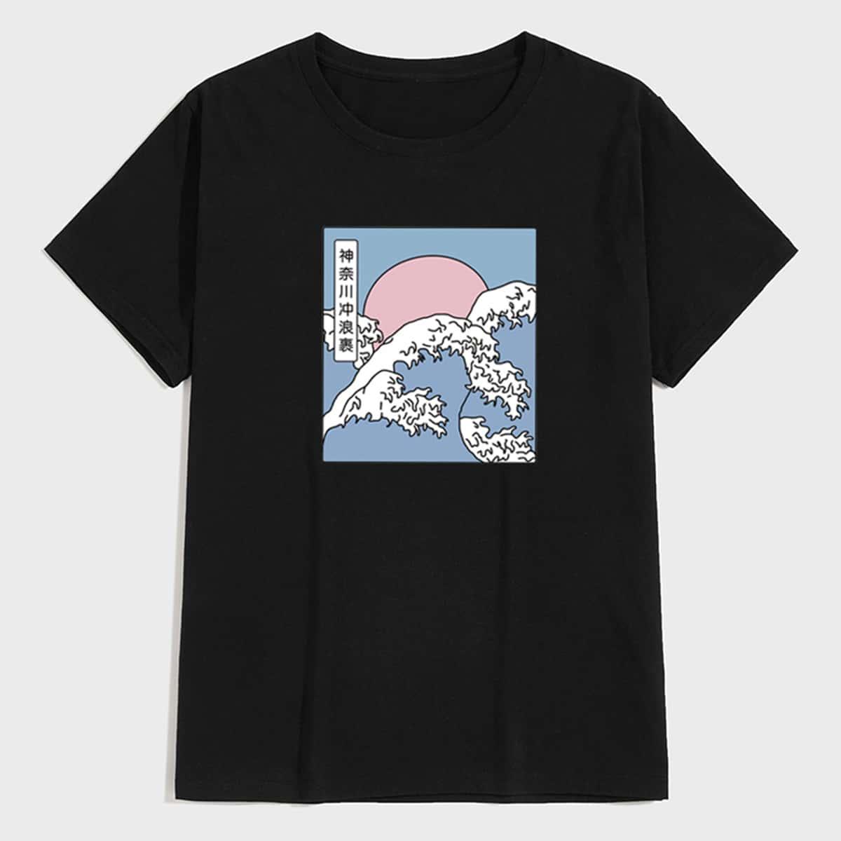 Мужская футболка с волнистым принтом и китайским узором по цене 790