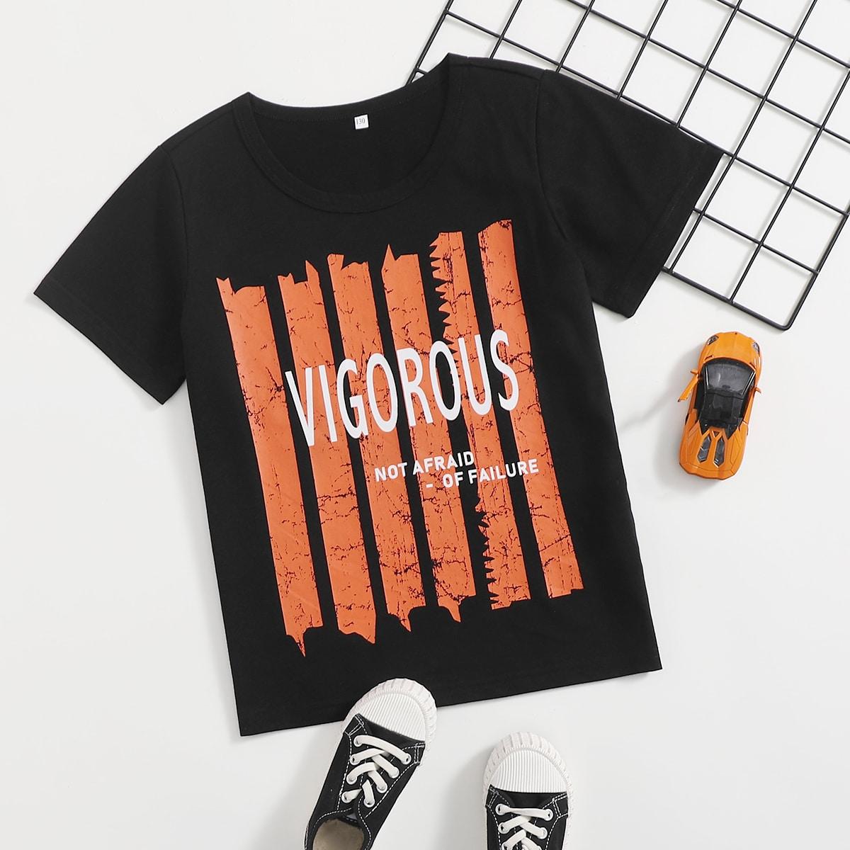 Niños Camiseta con slogan con de rayas