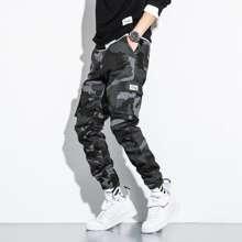 Guys Camo Print Flap Pocket Cargo Pants