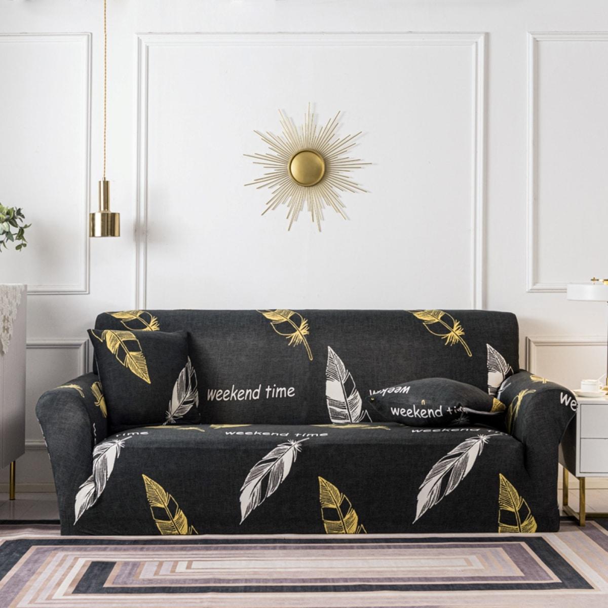 Чехол дивана