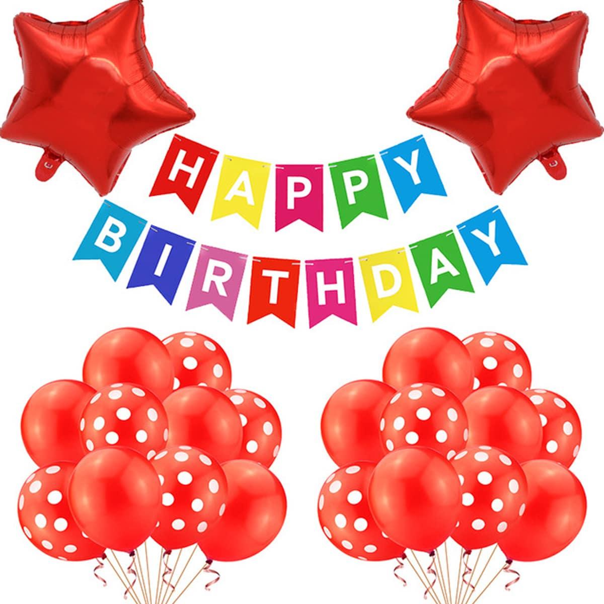 23шт декоративный воздушный шар на день рождения