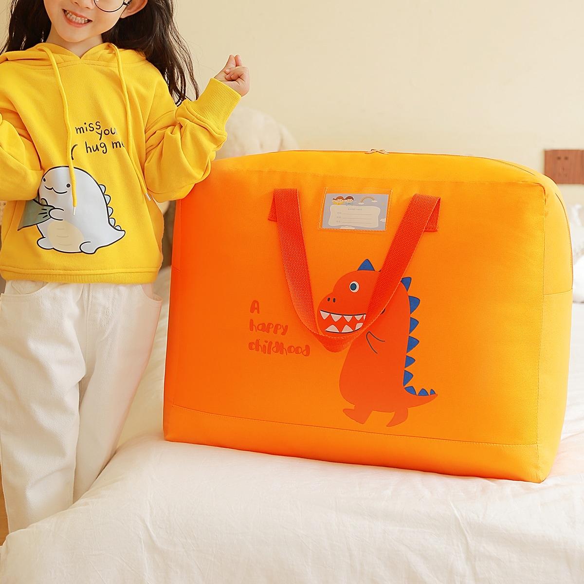 Сумка для хранения одеяла с принтом динозавра