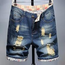 Guys Ripped Denim Shorts
