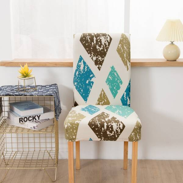 Diamond Pattern Stretchy Chair Slipcover, Multicolor