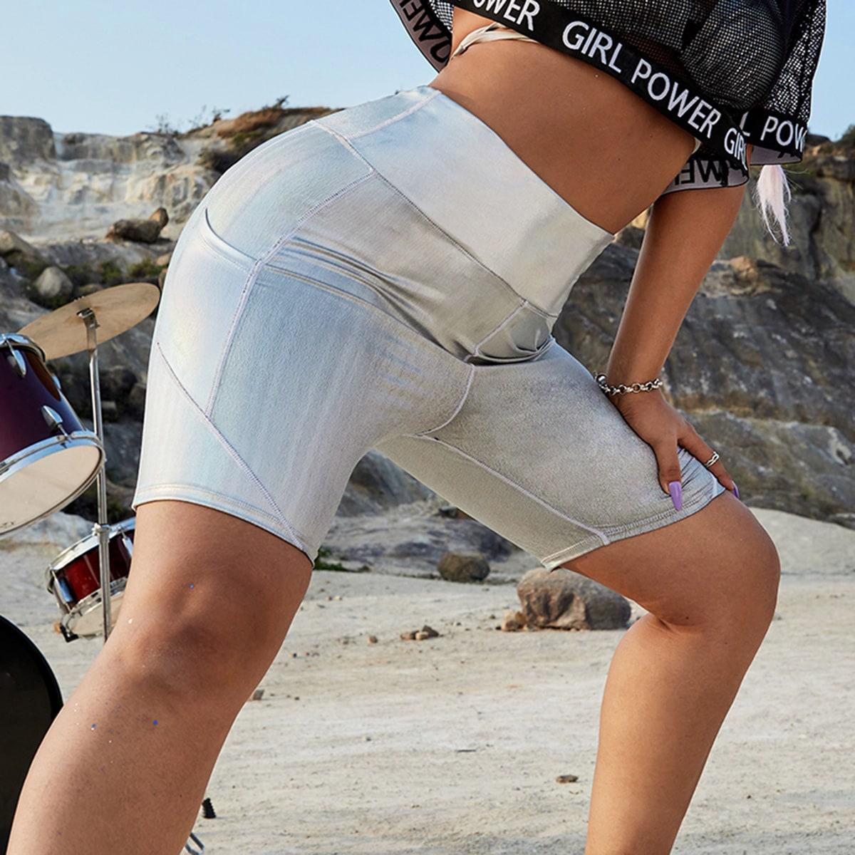 Short cycliste métallique avec couture et poche