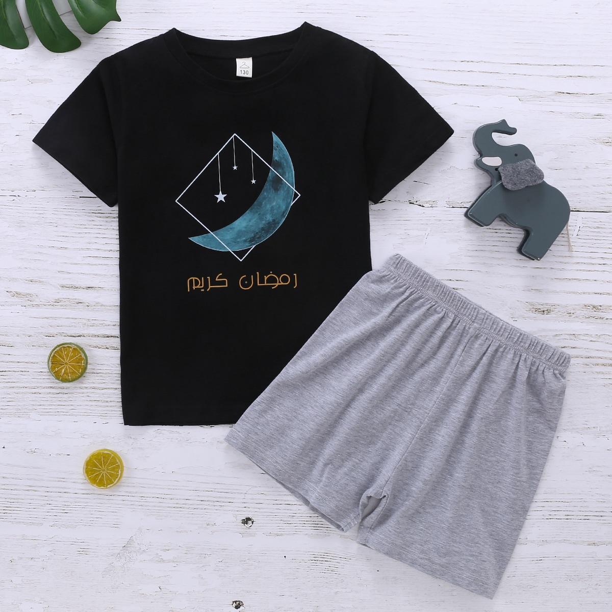 Геометрический принт милый Домашняя одежда для мальчиков