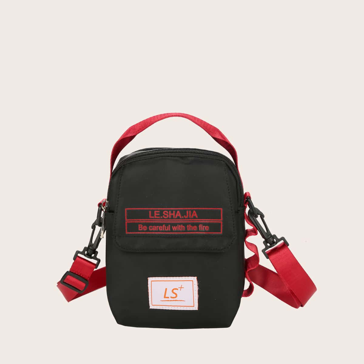 SHEIN Verstelbaar Tekst Crossbody tas voor man