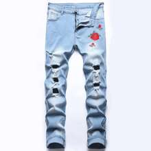 Guys Floral Embroidery Ripped Jeans