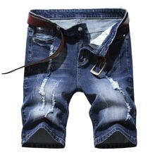Guys Ripped Washed Denim Shorts Without Belted