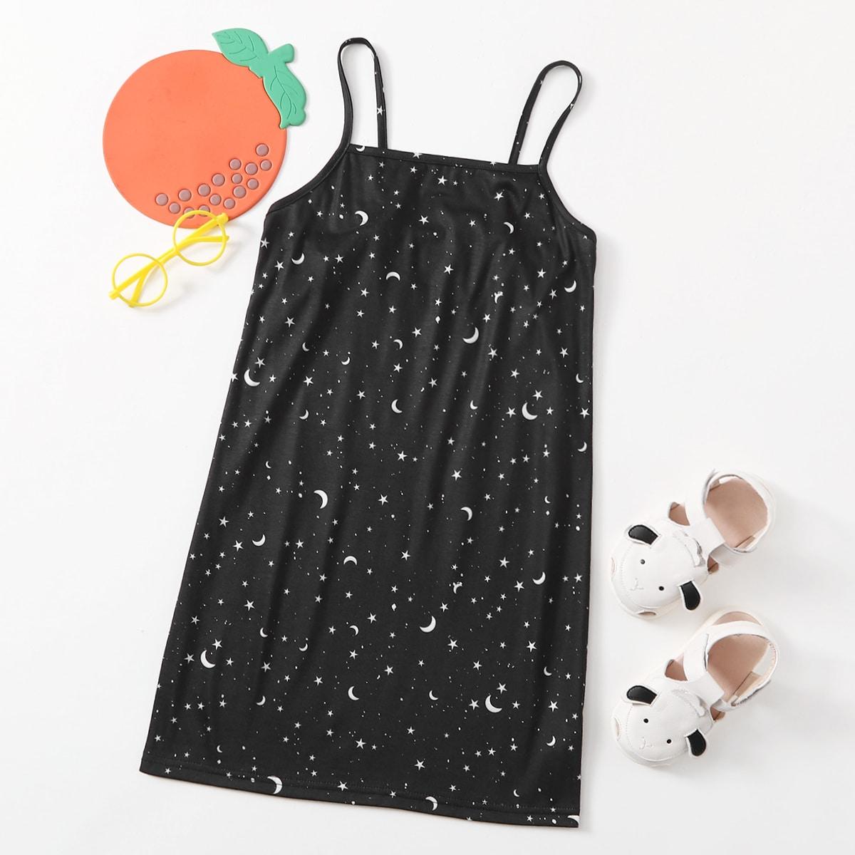 Girls Galaxy Print Cami Dress