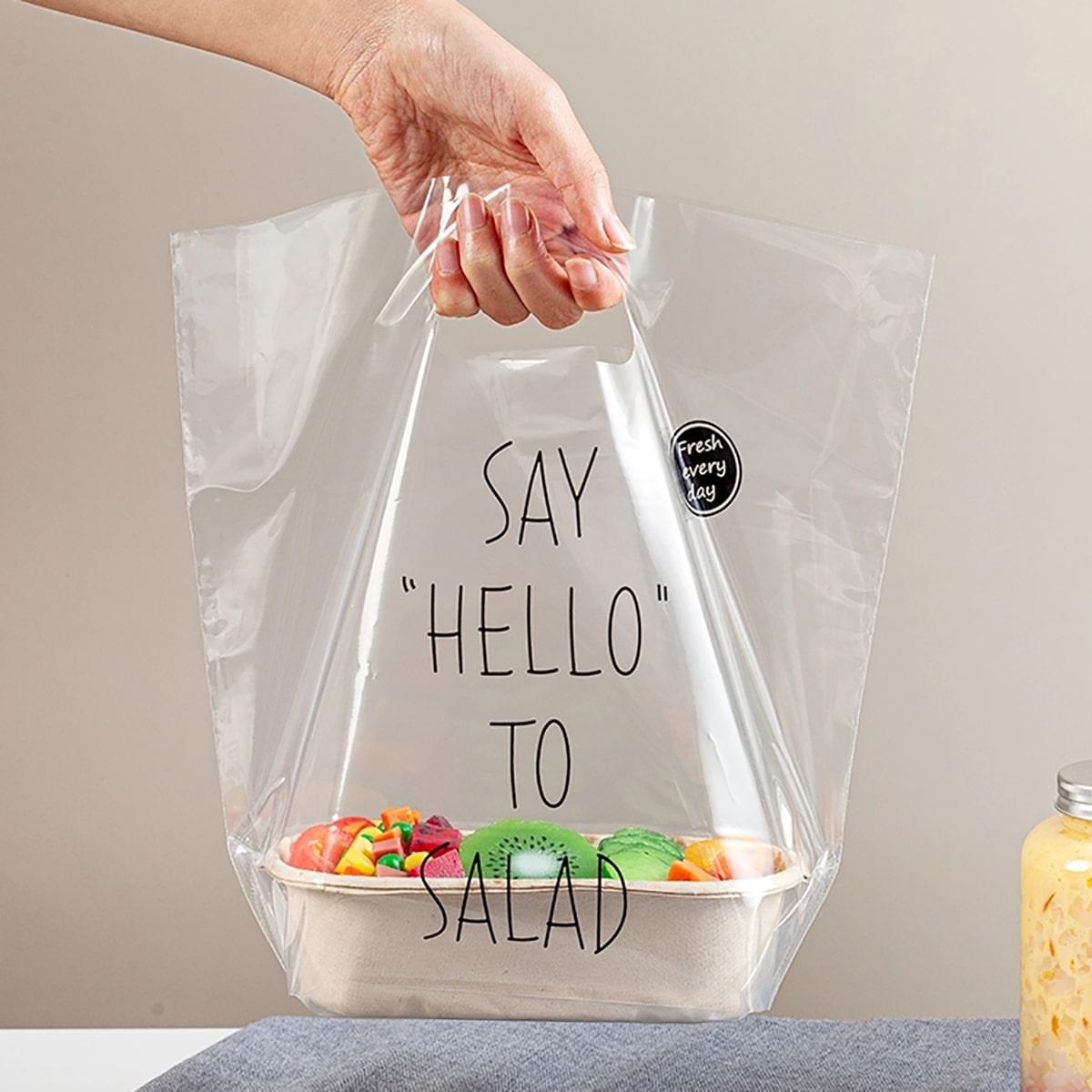 10Pcs Slogan Graphic Food Bag