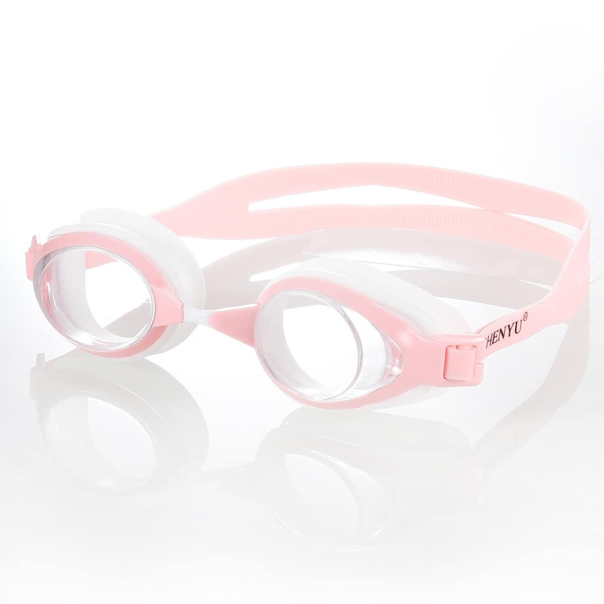Очки для плавания против запотевания