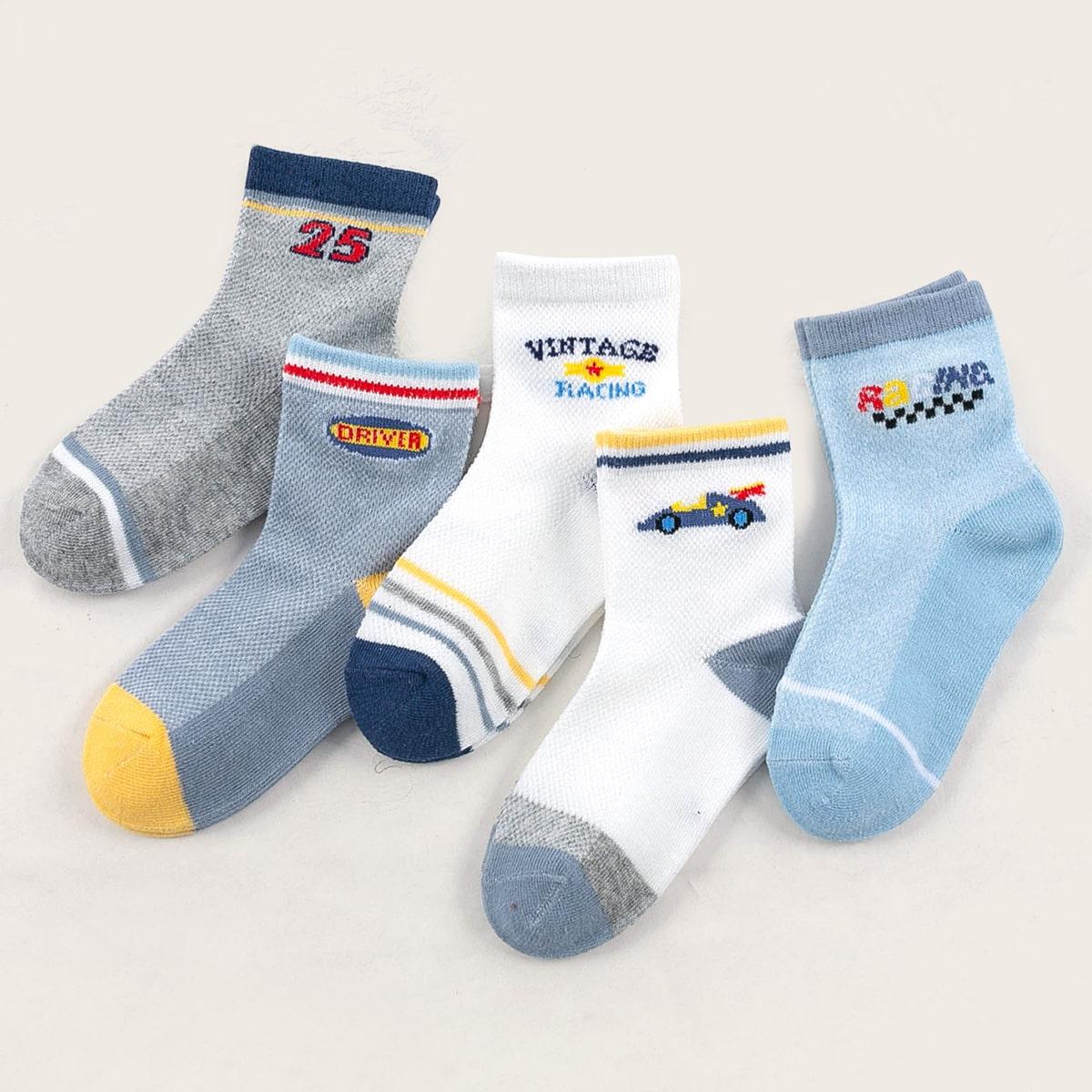 5 пар носки с текстовым принтом для мальчиков