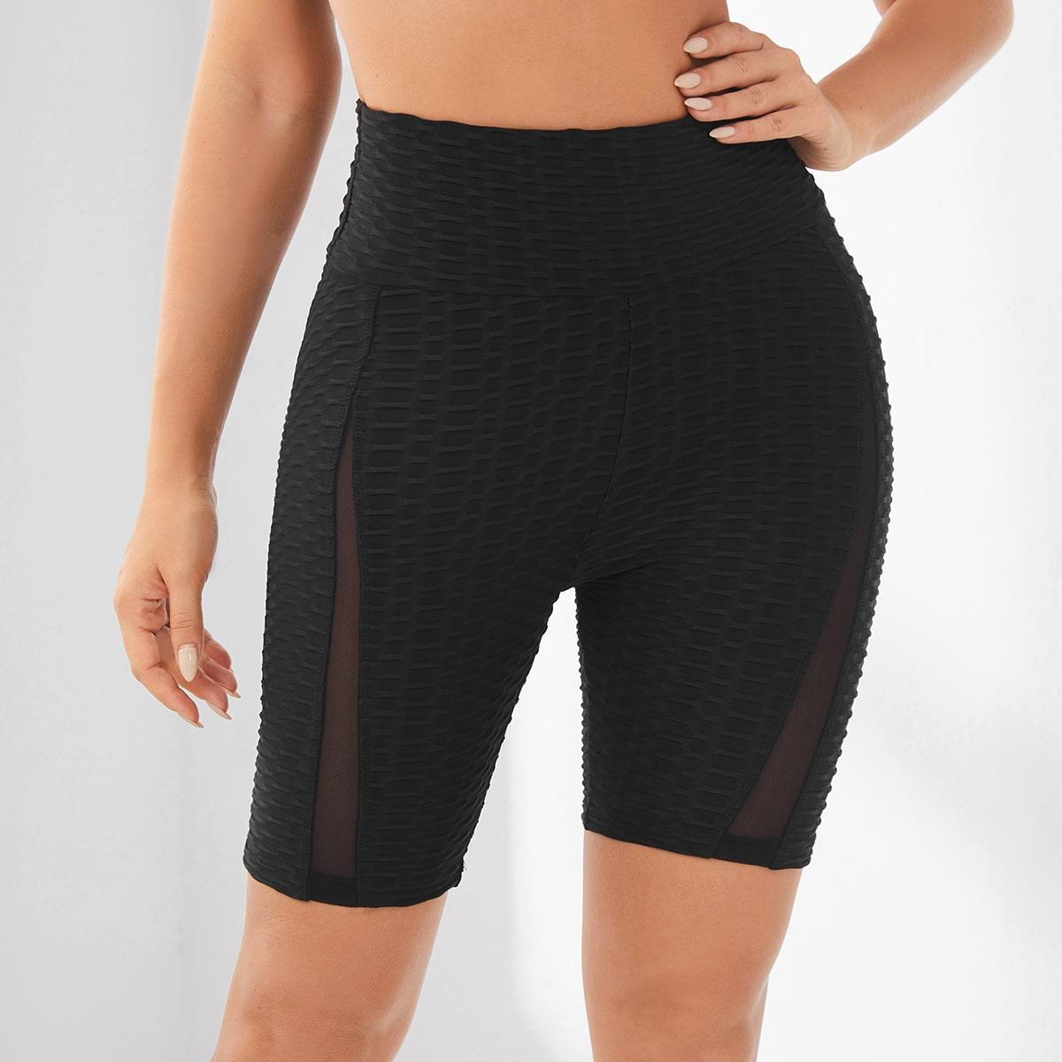Textured Mesh Insert Sports Shorts