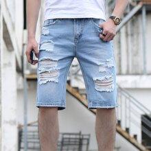 Guys Ripped Slant Pocket Front Denim Shorts
