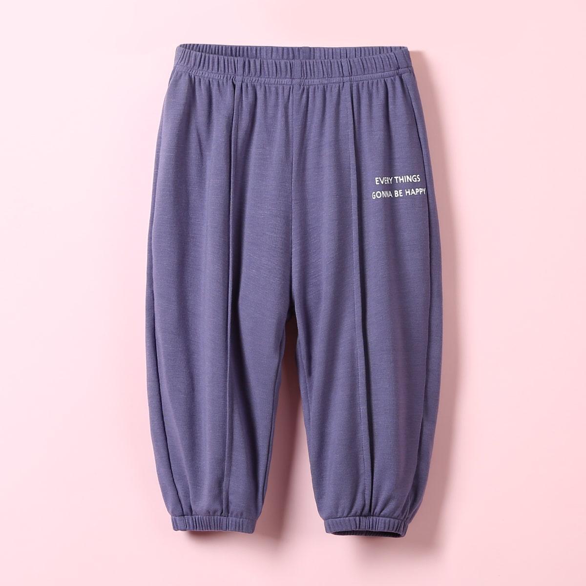 Pantalon de survêtement à imprimé slogan