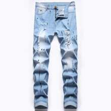 Guys Graphic Ripped Jeans