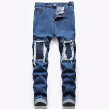 Guys Distressed Ribbed Knee Jeans