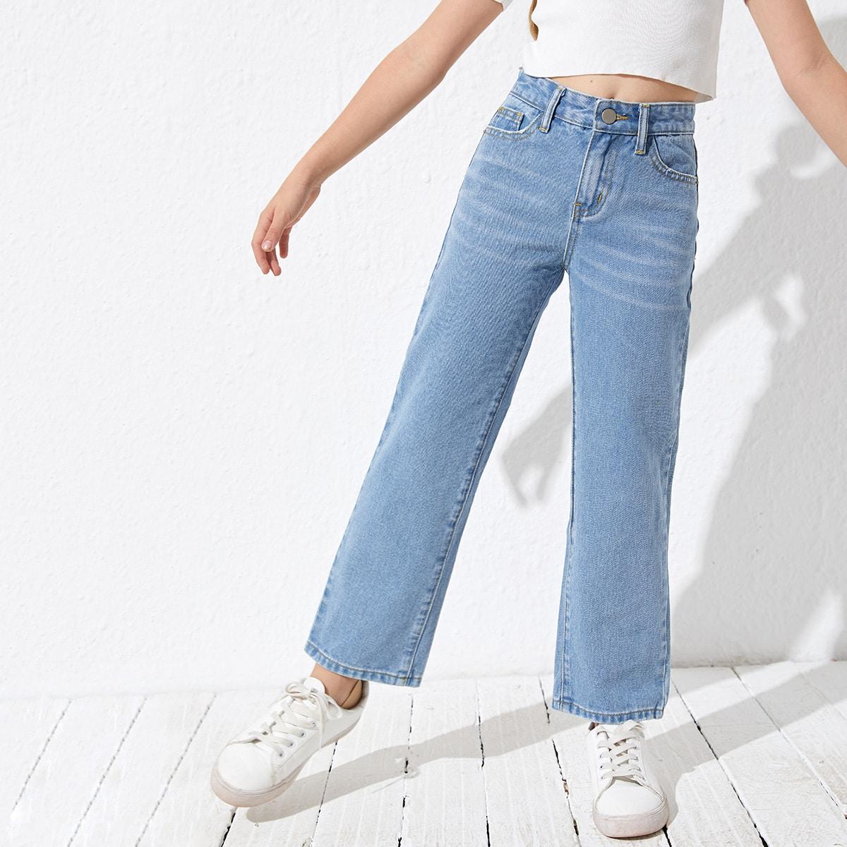 Girls High Waisted Jeans