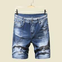 Guys Ripped Washed Denim Shorts