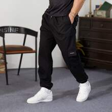 Guys Flap Pocket Drawstring Waist Cargo Pants
