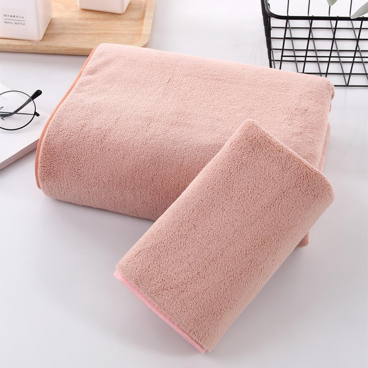 2pcs Solid Color Towel Set