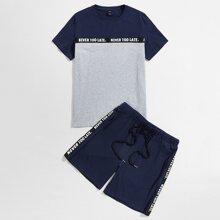 Guys Color Block Tee & Drawstring Waist Shorts Set