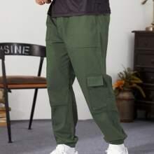 Guys Flap Detail Drawstring Pants