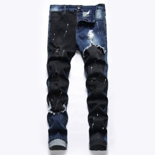 Guys Colorblock Ripped Skinny Jeans