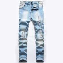 Guys Washed Ripped Skinny Jeans