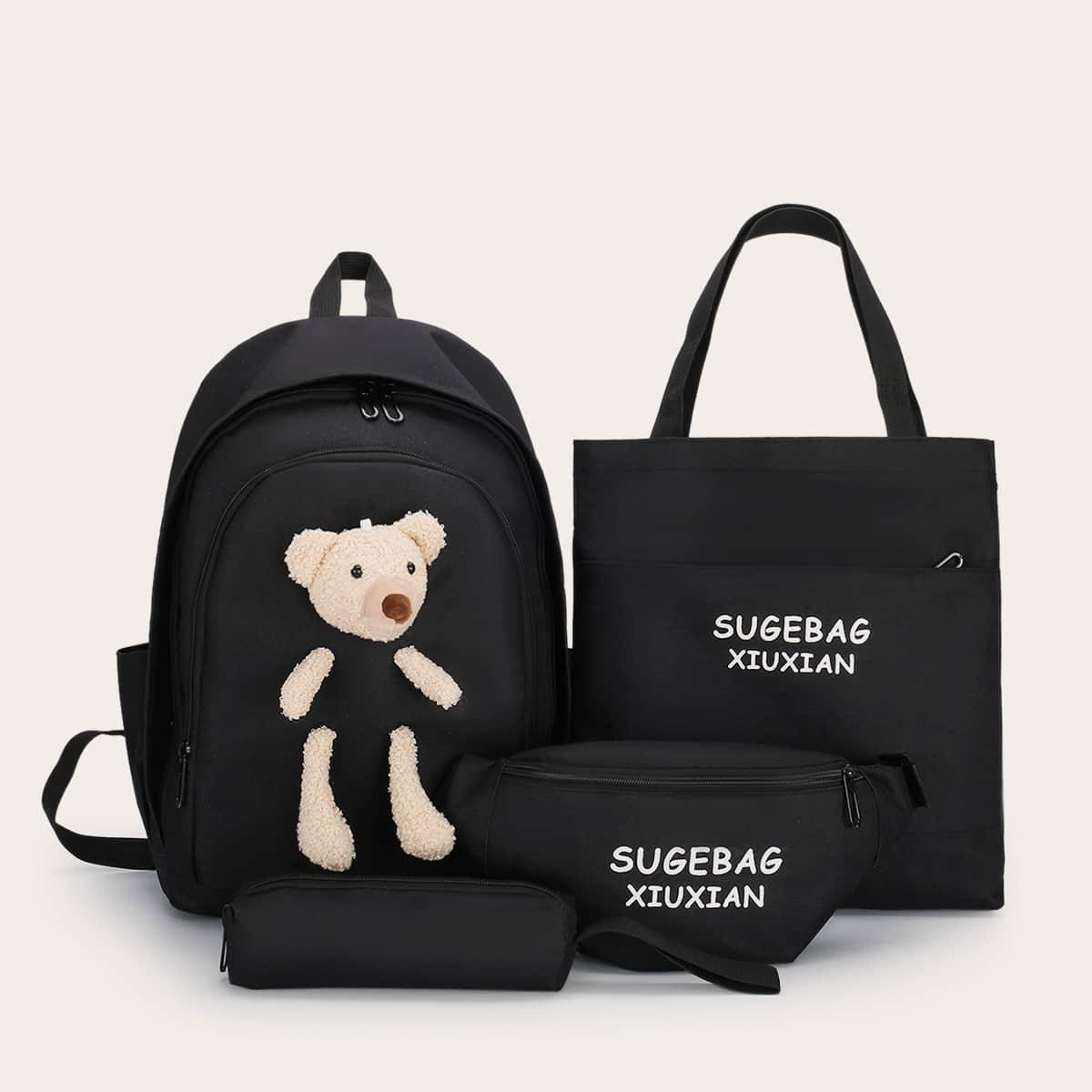 Набор сумок с медведем