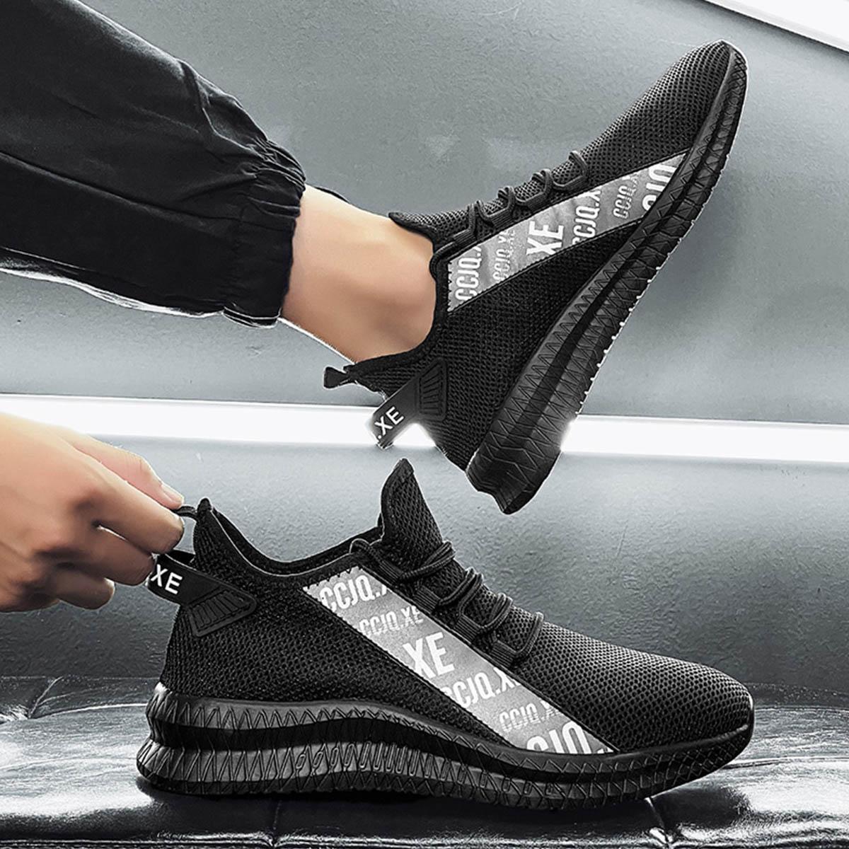 Мужские кроссовки на шнуровке с текстовым рисунком