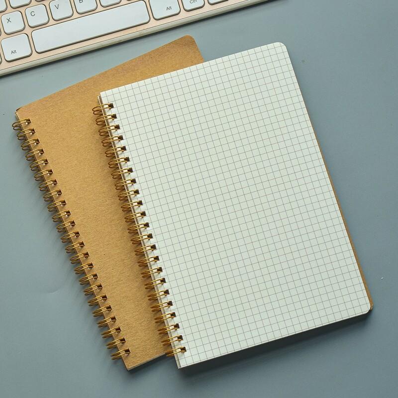 1pc Plain Cover Spiral Notebook, Khaki
