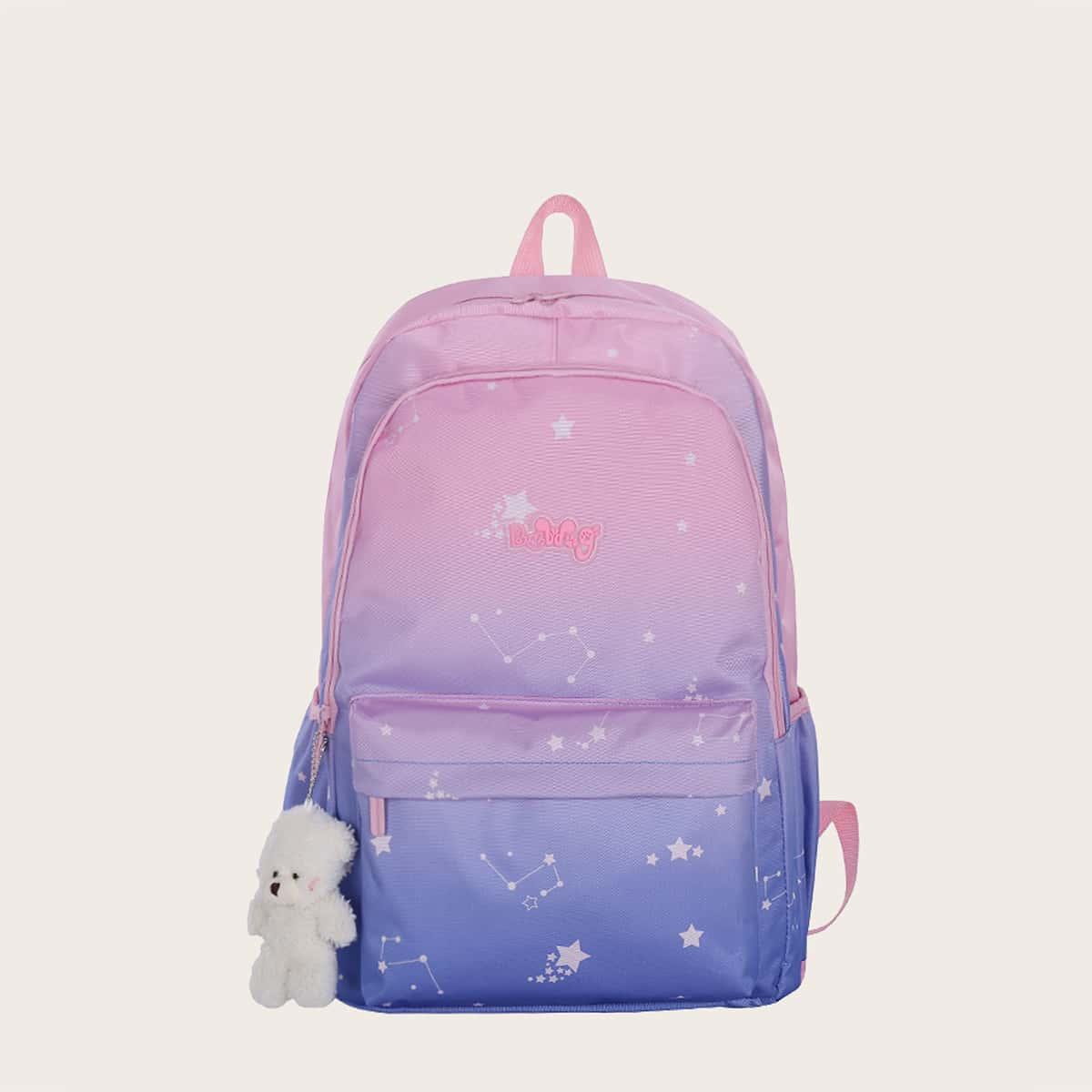 Регулируемый Принт космос градиент цветовой Детские рюкзаки SheIn sk2107019309120192
