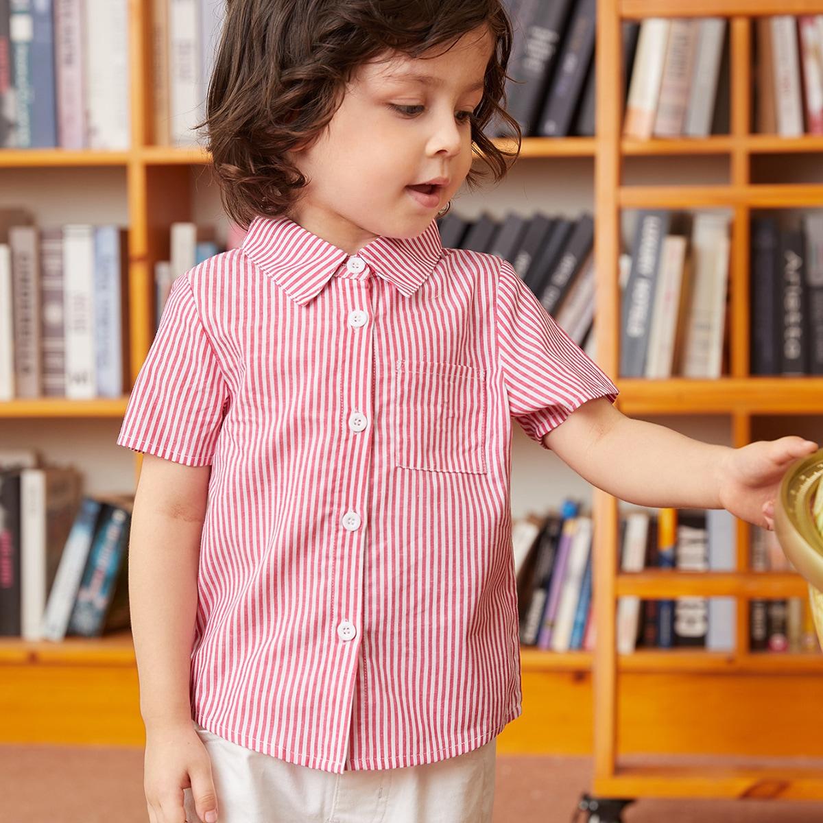 для мальчиков Рубашка в полоску заплатка карманом
